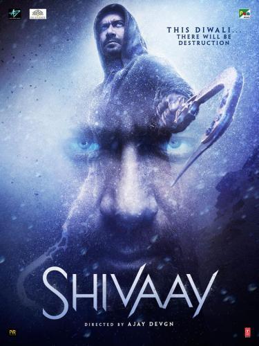 SHIVAAY-2