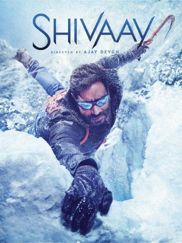 SHIVAAY-3